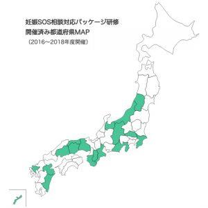 kenshu_map20190211