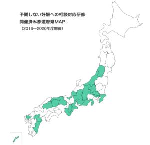 kenshu_map20210207